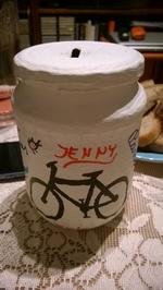 Základ mého nového kola:-)